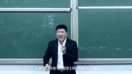 张雪峰: 考研跨专业到底难不难? 张老师是这样解答的