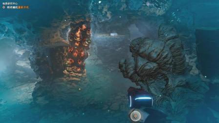 《孤岛惊魂5(FarCry5)》DLC火星迷航 最高难度剧情解说 第五期 英雄归来