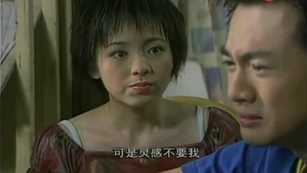 《老房有喜》苏小鹏和吉祥分手后失去创作灵感, 准未婚妻出面劝吉祥