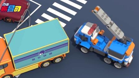 积木汽车动画: 司机开车打电话撞倒路灯 鲁鲁变身吊车处理交通事故