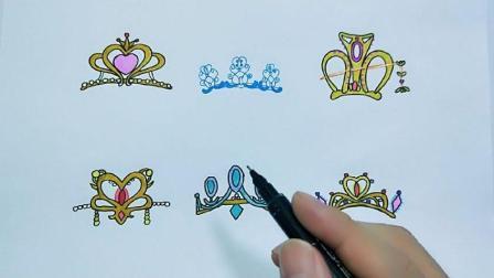 美美哒叶罗丽公主皇冠简笔画, 只需几步就学会, 简单漂亮谁都喜欢