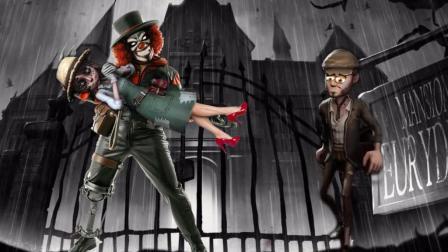 第五人格: 小丑的腿是怎么断的, 他来庄园可能有两个目的