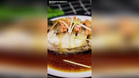 清蒸鲈鱼怎么做好吃?