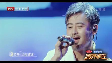 吴秀波展现歌王实力, 演唱《城里的月光》成功打动所有观众
