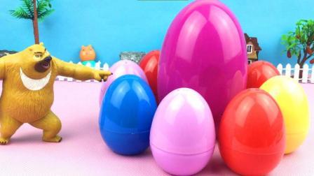 红果果奇趣蛋视频 第一季 熊二给小朋友分享彩蛋 彩色奇趣蛋