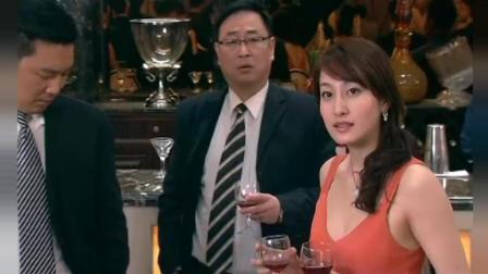修理工替代富二代参加酒会  没想到遇到前女友  激动了!