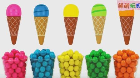 5种口味5种颜色冰淇淋做一起来一点也不难, 萌宝来玩冰淇淋游戏啦
