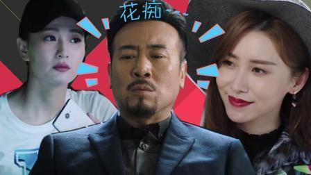 猎毒人 TV版:吕博士成为楚天南的女婿? 伊楠表示太伤心        6.6