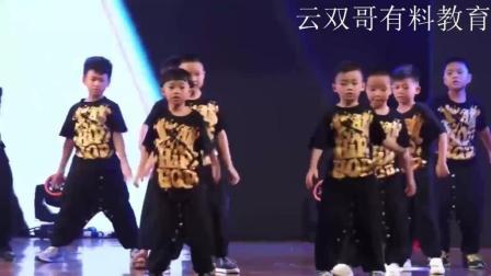 舞蹈Good boy, 儿童电影节艺术大赛