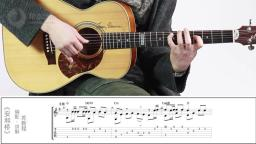 指弹吉他教程《安和桥》