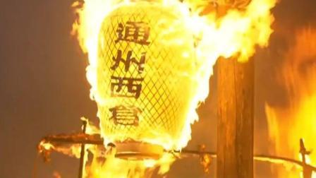 【天下粮仓】为毁灭证据 不惜丧心病狂上演火龙烧仓