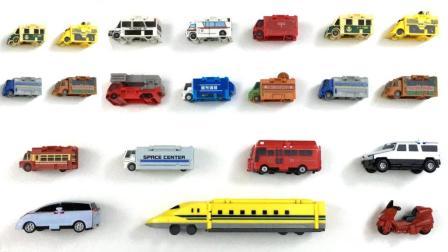 介绍不同造型的公交车玩具