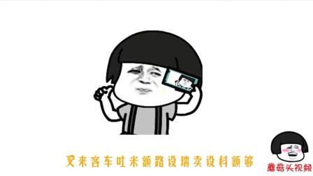 电眼神曲《98k》来了, 这首英文歌的中文歌词太搞笑了!