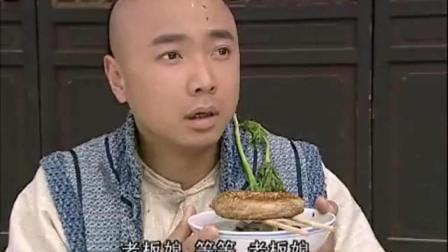 徐峥沦落街头, 要个饭还这么多要求, 真把自己当美食家了
