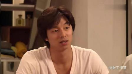 咖啡王子一号店: 尹恩惠第一次留宿孔侑家被各种揩油差点暴露身份