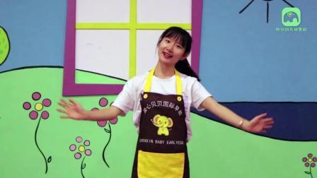 幼儿园最新舞蹈律动教学视频《粉刷匠》, 简单易学