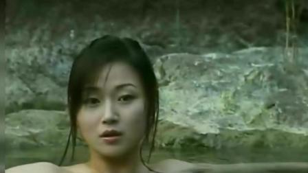 万绮雯在山上洗澡, 偶遇打柴的罗嘉良, 罗嘉良有点不淡定了