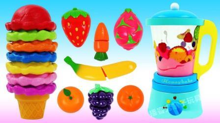 彩虹水果冰淇淋魔力变变变! 比起太空沙冰淇淋你更喜欢哪个?