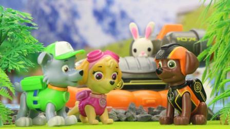 汪汪队立大功帮兔小姐修好坏掉的小汽车