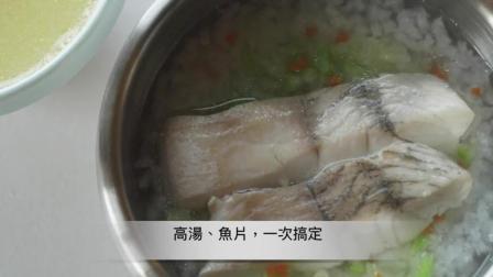 宝宝辅食达人教你鲈鱼的两种吃法, 既吃肉又喝汤, 补铁补钙效果棒!