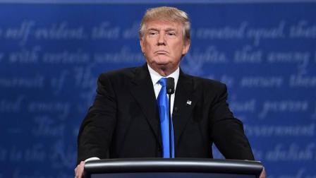 """特朗普说出美国最大 """"敌人"""", 不是中国也不是俄罗斯, 却是它"""