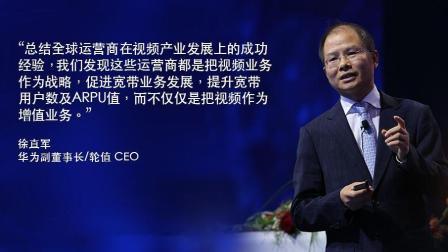 被批威胁美国安全, 华为轮值董事长: 去年向美国大学捐了1000万美元