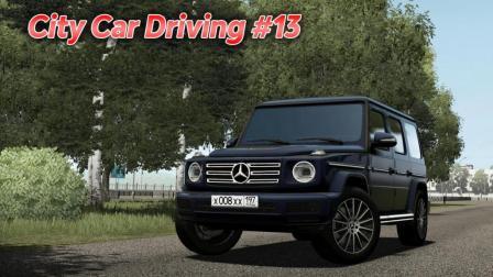 城市汽车驾驶 #12: 2019款奔驰G500 山路越野 | City Car Driving