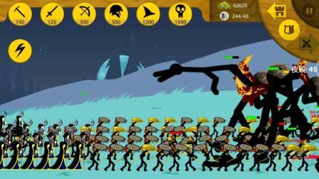 火柴人战争  狮鹫大帝带领我部军团进攻敌军基地