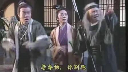 神雕侠侣: 郭靖黄蓉夫妇发现屡次来找杨过的欧阳锋, 与之大战