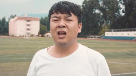 陈翔六点半: 世界杯都没人这么踢足球!