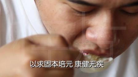 雨神传媒: 爱吃粥的朋友, 照这个做法, 一顿三餐都吃不腻!