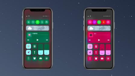 iOS11越狱后, 我在iPhone上装了哪些增强插件!