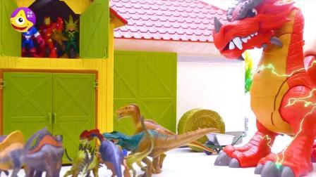 钢铁侠遇到困难呼叫喷火龙救场 复仇者们被史前恐龙困在小屋里啦