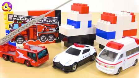 乐高汽车玩具概念积木 我的世界版本儿童方块汽车积木