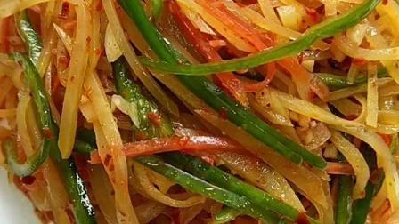 下饭神菜: 酸辣土豆丝的家常做法, 快学会做给家人吃