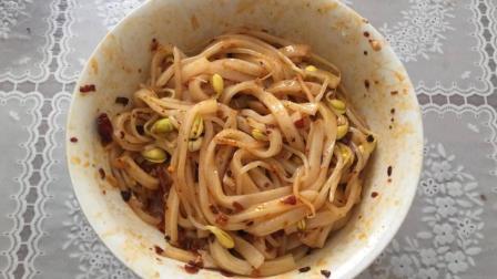 陕西汉中面皮家常吃法, 汤汁调制通通告诉你, 保证让你一口吃光