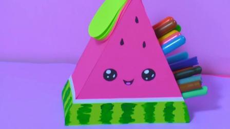炎热的夏天教你制作一个西瓜收纳盒, 还能当笔筒用, 手工DIY教程
