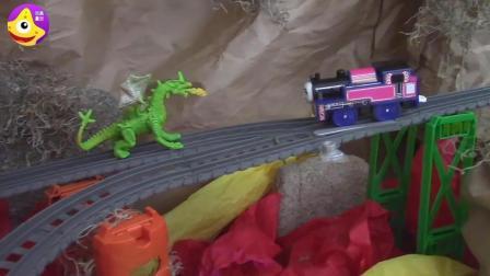 托马斯小火车远古巨龙 小火车唤醒了矿山里的远古恐龙