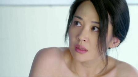 许晴去医院检查身体需要脱衣服, 医生居然是20年前的前男友, 好尴尬