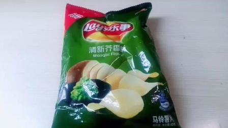 钱小瓜开箱测评——乐事新出的芥末味薯片