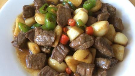 做一大盘黑椒牛肉粒, 看着就好吃, 关键实惠, 只要饭店一半钱