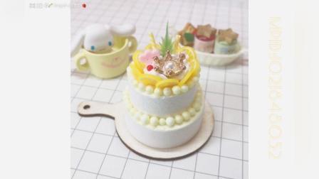 缤纷水果 迷你蛋糕