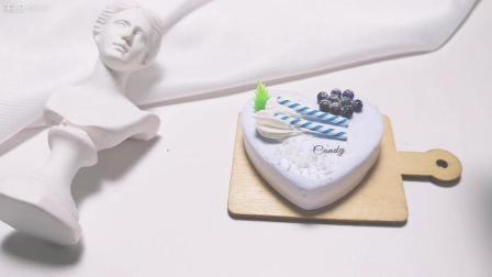 清新心形手工粘土蛋糕教程