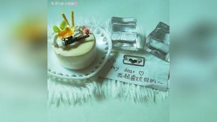 香芒花慕斯黏土蛋糕制作
