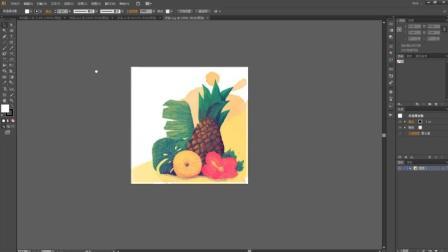 AI教程 第一课 初识AI  Illustrator教程零基础到精通 平面设计教程