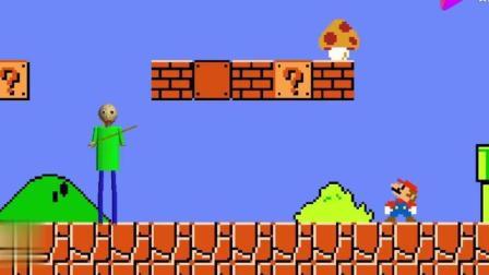 超级玛丽 当巴尔迪抢走了马里奥的蘑菇, 库巴: 谁拆了我的城堡?