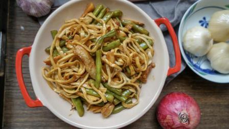 我的日常料理 第一季 扁豆杏鲍菇铁锅焖面