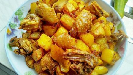 教你学会正宗咖喱鸡块美食做法, 教程详细鸡肉细嫩, 一大碗还不够!