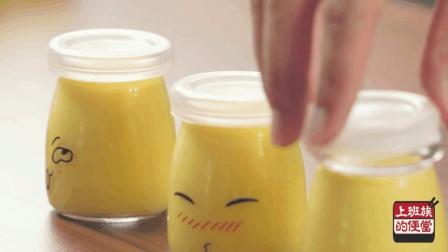 一盒牛奶一个芒果, 做出香滑的芒果布丁, 放入冰箱冰一下就做好