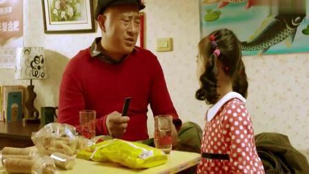 赵四煮鸡蛋不知道生熟, 让兰妮天天啃泡面, 刘能夫妻真着急